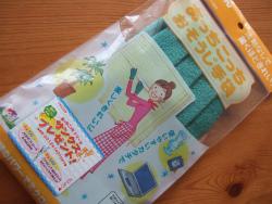 おそうじ手袋 (1).jpg