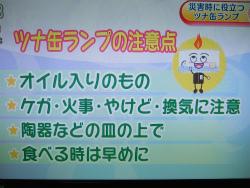 ツナ缶 (1).jpg