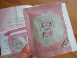 美力青汁 (2).jpg